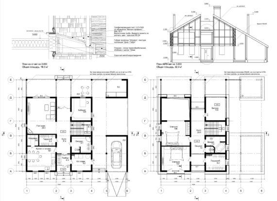 чертеж проекта дома